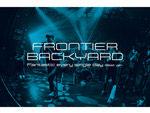FRONTIER BACKYARD – New albumより『change』『Fantastic every single day』の2曲をアレンジを変え配信限定でリリース。