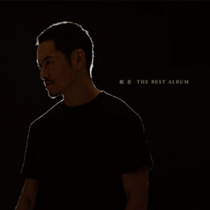 般若 - BEST ALBUM『THE BEST ALBUM』Release