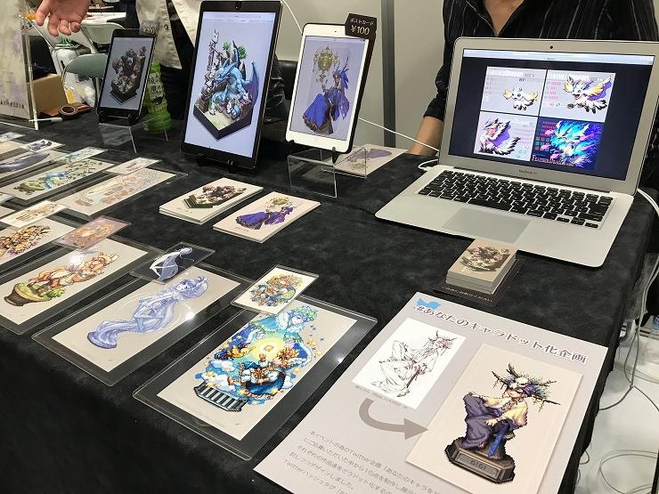 『Pixel Art Park 5』2018年12月9日(日)at 3331 Arts Chiyoda 1Fコミュニティスペース/2F体育館/地下スペース
