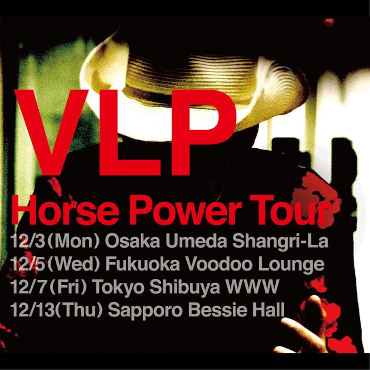 LEO今井、東阪福札を巡る12月アルバムツアーに向けた連載型プレイリストをSpotifyで公開。