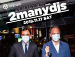 『INDEPENDENT feat. 2manydjs』2018.11.17 (土) at 渋谷 SOUND MUSEUM VISION