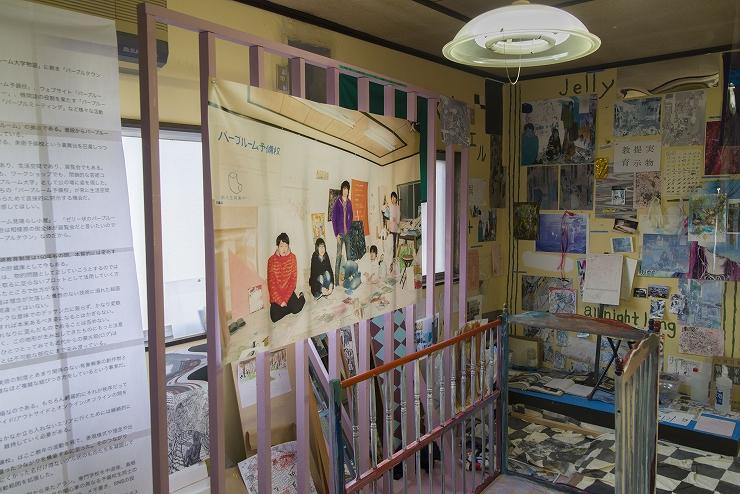 『パープルタウンにおいでよ』(相模原)  2016  展示風景