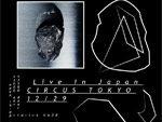『BO NINGEN LIVE IN JAPAN』 2018.12.29(SAT) at CIRCUS TOKYO