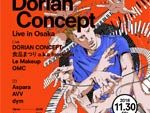 『DORIAN CONCEPT LIVE IN OSAKA』2018.11.30(FRI) at CIRCUS OSAKA