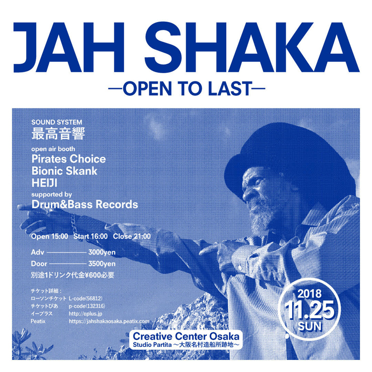 『JAH SHAKA -OPEN TO LAST-』2018.11.25(SUN) at Creative center osaka