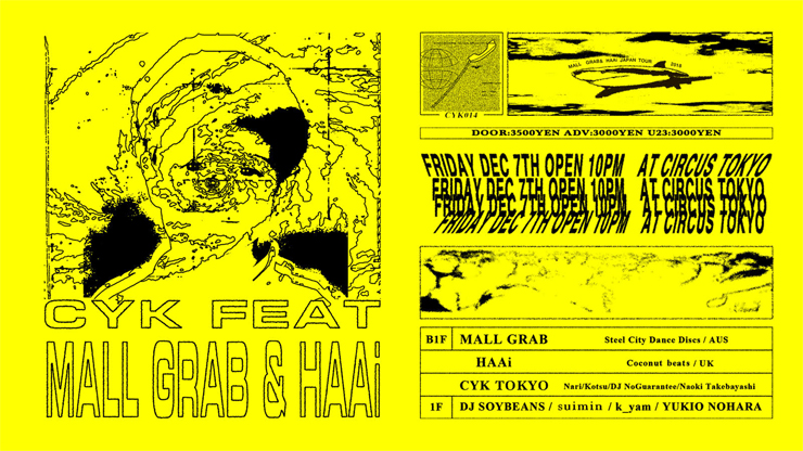 『Mall Grab Japan tour 2018』12.07(FRI) at CIRCUS TOKYO/ 2018.12.08 (SAT) at CIRCUS OSAKA