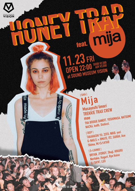 『HONEYTRAP feat.Mija』2018年11月23日(金)at 渋谷 SOUND MUSEUM VISION