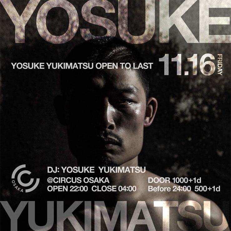 YOSUKEYUKIMATSU