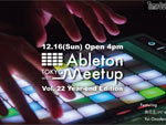『Ableton Meetup Tokyo Vol.22 Year-end Edition』2018年12月16日(日) at 恵比寿 TimeOut Cafe & Diner