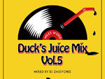 Miles Word – Free Mix Tape『Duck's Juice Mix 5』を発表。