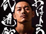 般若『ぶどうかんのうた』MUSIC VIDEO(Directed by HAVIT ART STUDIO)