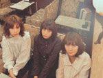 SaToA – 7inchレコード『silhouette』Release