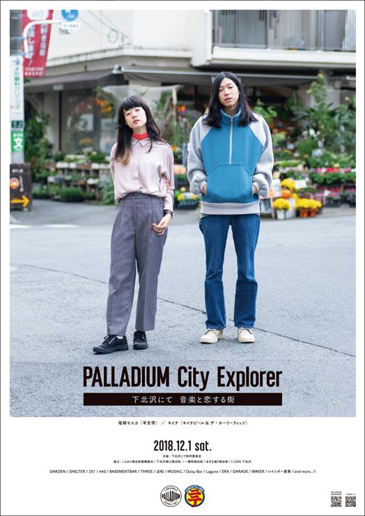 PALLADIUM×下北沢にて