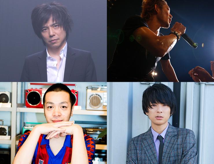 ゲスト出演: 宮本浩次、 TOSHI-LOW、 斎藤宏介、 峯田和伸