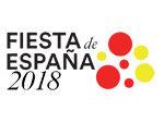 スペインフェスティバル『フィエスタ・デ・エスパーニャ 2018』2018年11月17日(土) 18日(日) at 代々木公園イベント広場