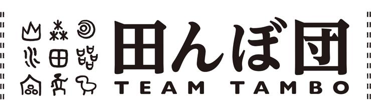 日本全国の田んぼアートに関するポータルサイト「田んぼ団」がOPEN。