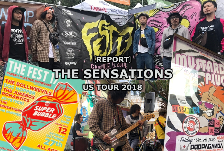 THESENSATIONS - アメリカ・フロリダツアー2018 ~REPORT~