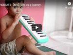 EVISBEATS『Life as a journey』MUSIC VIDEO