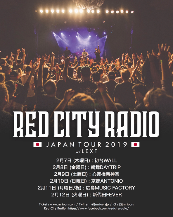 Red City Radio x LEXT Japan Tour 2019