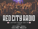『Red City Radio x LEXT Japan Tour 2019』2/7(木) 初台WALLを皮切りに全国6公演が決定。