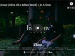 U_Know[Olive Oil x Miles Word] 『In A Row』MUSIC VIDEO