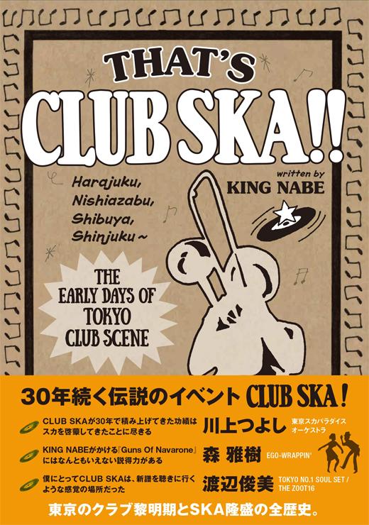KING NABE 著 『THAT'S CLUB SKA!!』