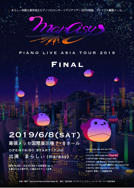 marasy piano live asia tour 2019