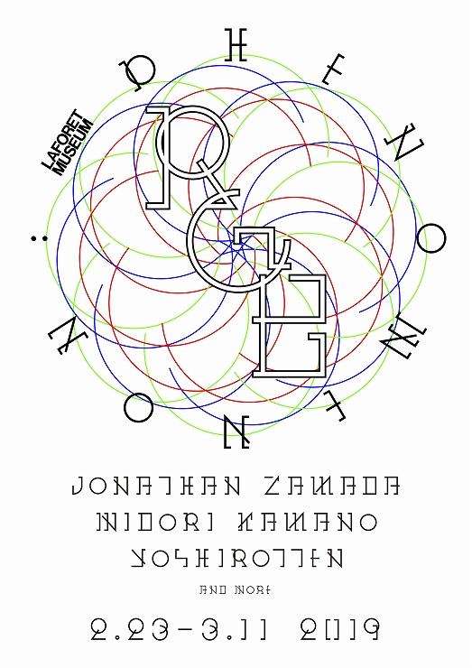 『PHENOMENON: RGB』2019年2月23日(土)~3月11日(月) at ラフォーレミュージアム原宿