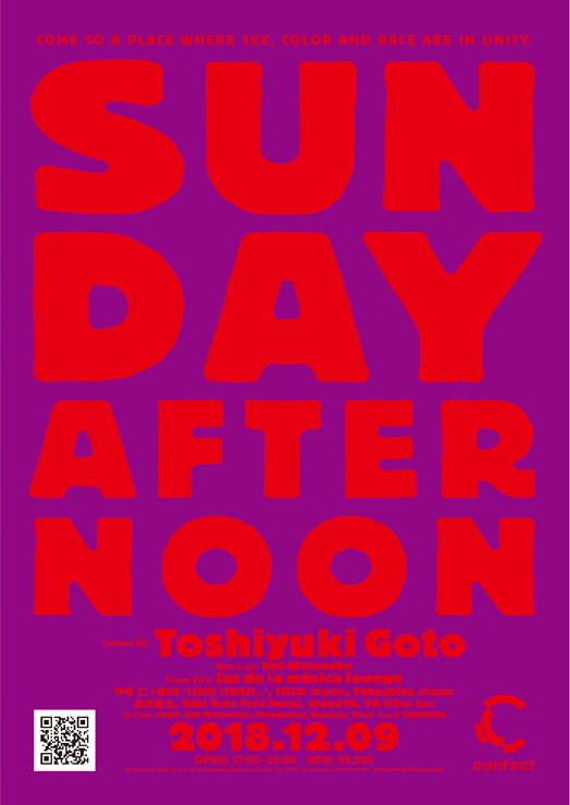 『SUNDAY AFTERNOON』2018年12月9日(日)at 渋谷 Contact