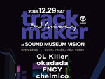 『trackmaker 3rd Anniversary』2018年12月29日(土)at 渋谷 SOUND MUSEUM VISION
