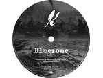 DJ KRUSH – New Single『Bluezone』配信リリース