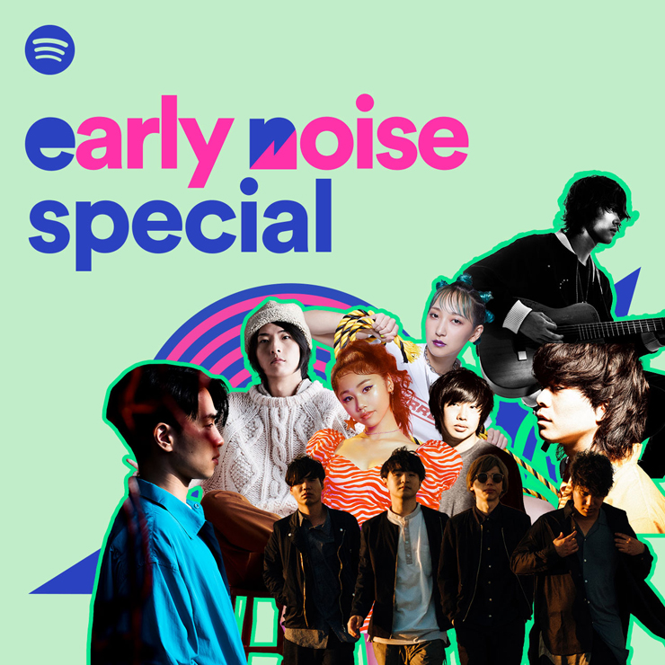 『Spotify presents Early Noise Special』2019年3月28日(木)at EX THEATER ROPPONGI