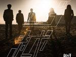 Go Go Rise – MIni Album『跨越 -Crossover-』リリース&来日ツアーが決定。