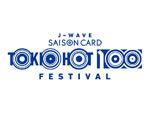 『J-WAVE SAISON CARD TOKIO HOT 100 FESTIVAL』2019年3月27日(水)at 新木場STUDIO COAST