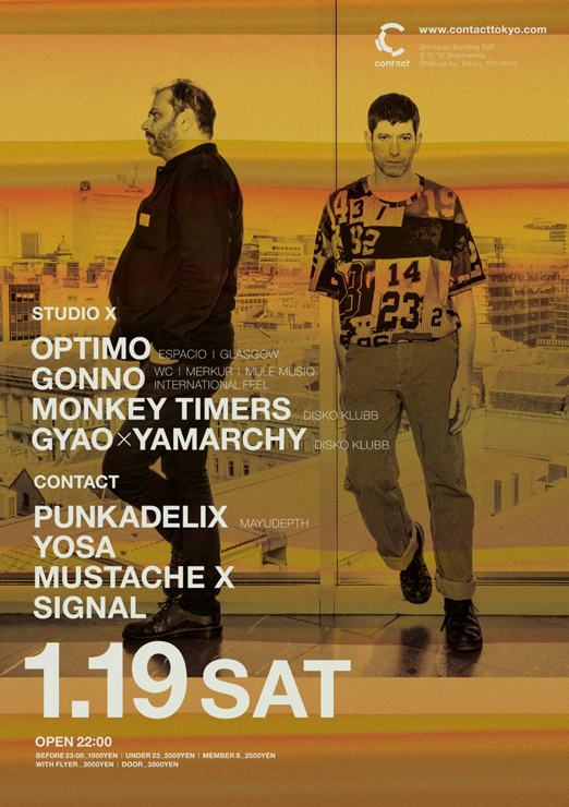 『OPTIMO 来日公演』2019年1月19日(土)at 渋谷 Contact