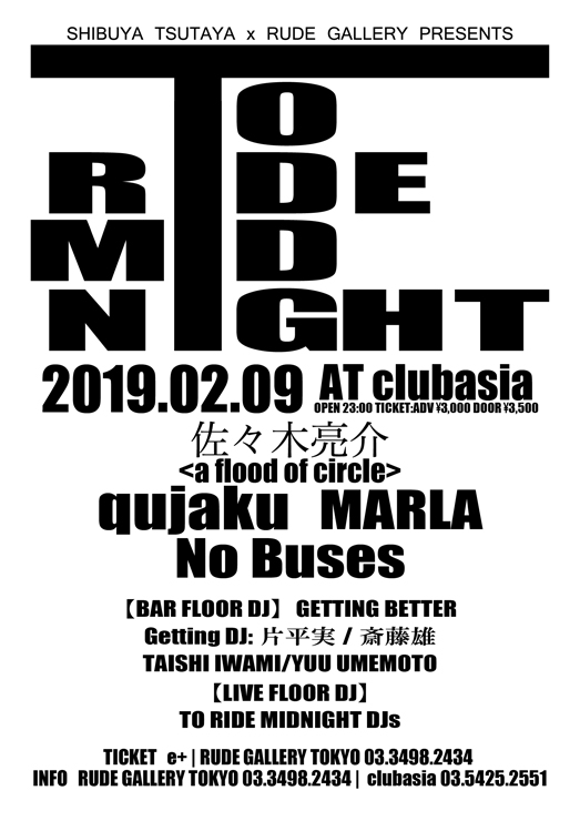 SHIBUYA TSUTAYAxRUDE GALLERY PRESENTS『TO RIDE MID NIGHT』