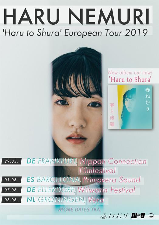 春ねむり - スペイン最大級の音楽フェス「Primavera Sound 2019」へ出演が決定。5月~6月にかけてヨーロッパツアーを開催。
