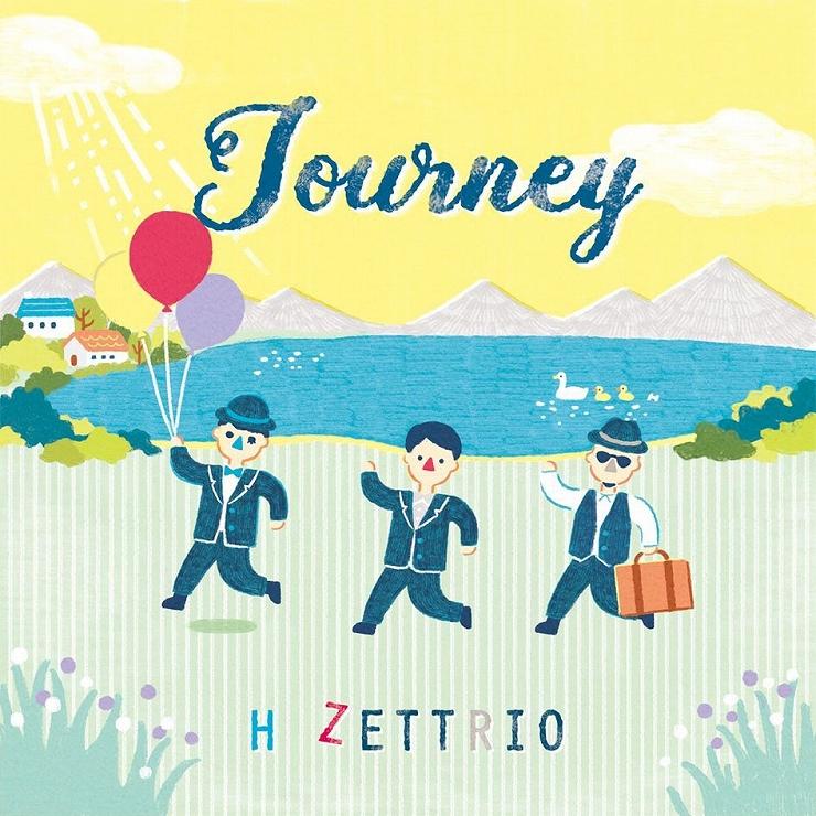 第一弾「Journey」2019.1.1 Release