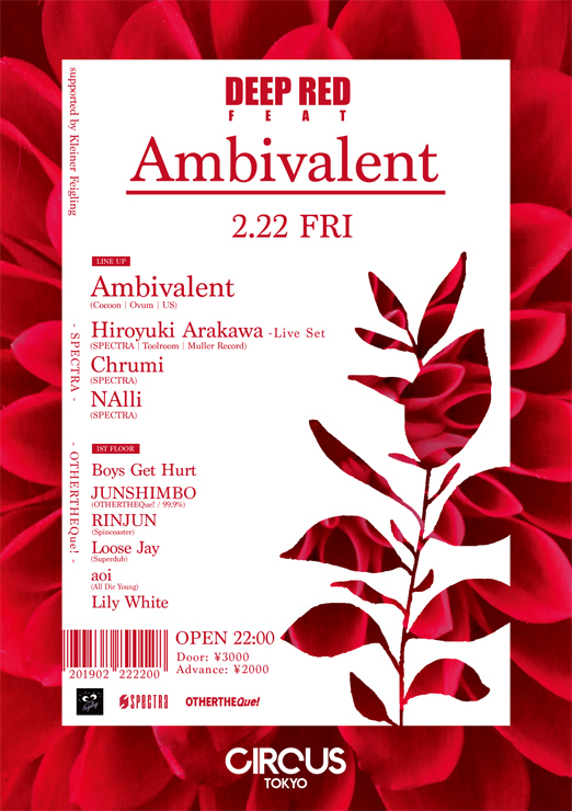 『DEEP RED feat. Ambivalent supported by Kleiner Feigling』2019年2月22日(金)at CIRCUS TOKYO
