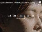 18scott x SUNNOVA『HNDSGN feat. サトウユウヤ』MUSIC VIDEO