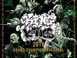 V.A.『KING OF KINGS 2018 -GRAND CHAMPIONSHIP FINAL-』(DVD)Release