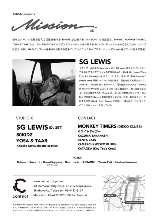 『MISSION feat. SG LEWIS』2019年3月1日(金)at 渋谷 Contact
