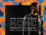 『Music Of Many Colours』2019年2月22日(金)at 渋谷 Contact