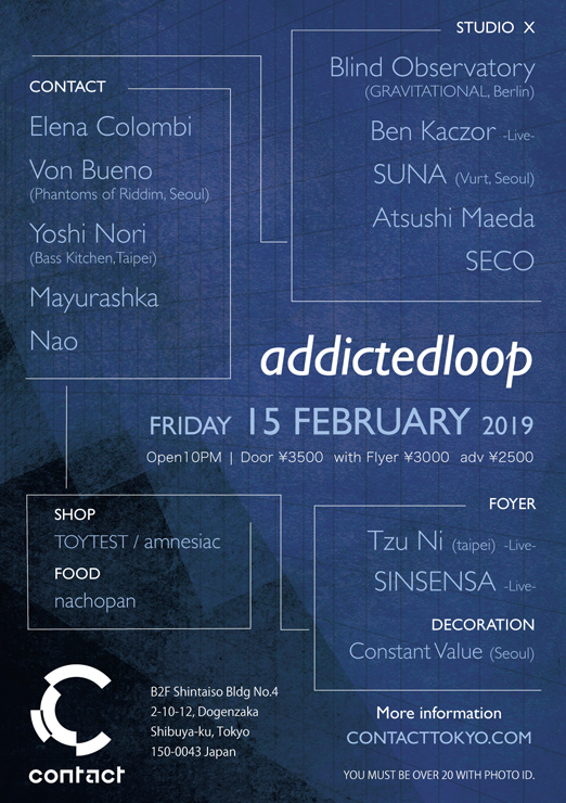 『addictedloop』2019年2月15日(金)at 渋谷 Contact