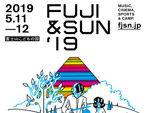 『FUJI & SUN '19』2019年5月11日(土) 12日(日) at 富士山こどもの国 ~出演アーティスト第2弾~