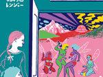 餓鬼レンジャー- New Album『ティンカーベル ~ネバーランドの妖精たち~』Release