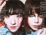 """春ねむり × DJ後藤まりこ「""""Hello!ニーハオ!こんにちは!""""ASIA TOUR 2019」台湾、日本での追加公演が決定。"""