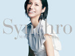 fox capture planが松下奈緒ニューアルバム「Synchro」にコラボ参加。