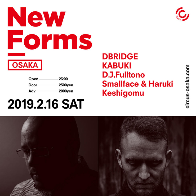 DBRIDGE & KABUKI pres. New Forms Japan Tour 2019