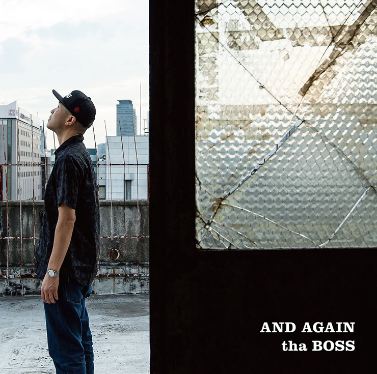 tha BOSS [THA BLUE HERB] - 7インチ『AND AGAIN』(RECORD STORE DAY限定盤)Release